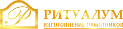 Изготовление памятников в Кущевской